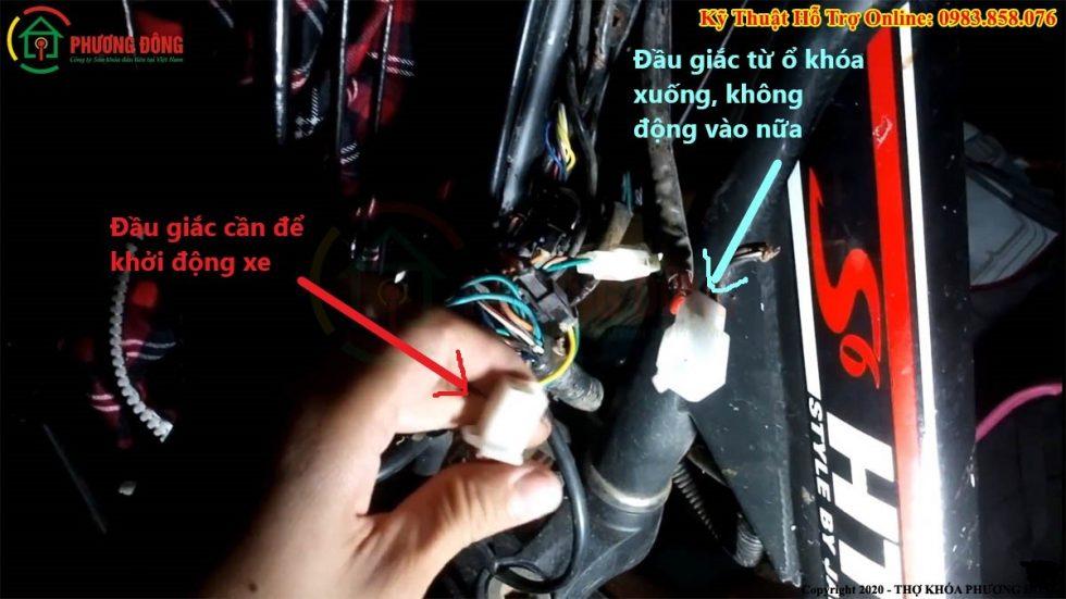 cách mở khóa xe điện không cần chìa